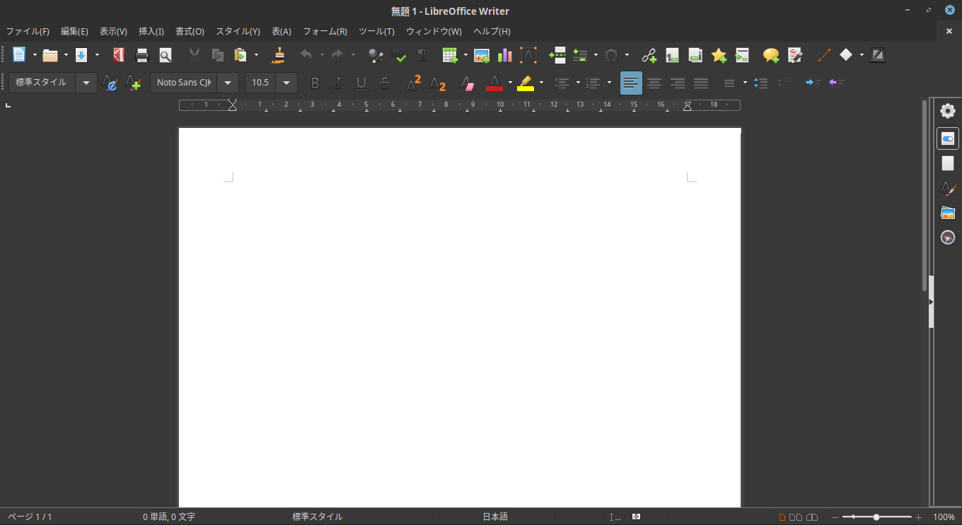 「Fedora 30 Cinnamon」-LibreOffice -「LibreOffice Writer」起動直後