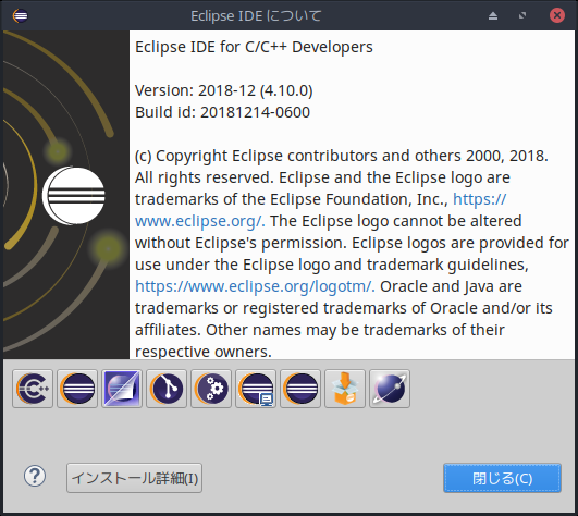 MX Linux - 18.1 - Eclipse - バージョン情報