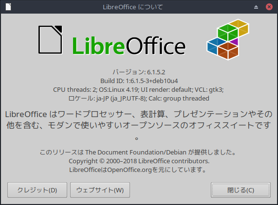 「MX Linux 19」- LibreOffice - バージョン情報