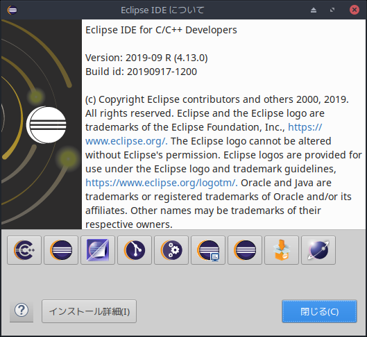 「MX Linux 19」- Eclipse - バージョン情報