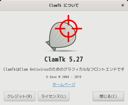 「MX Linux 19.1 GNOME」-「ClamTk」「バージョン情報」