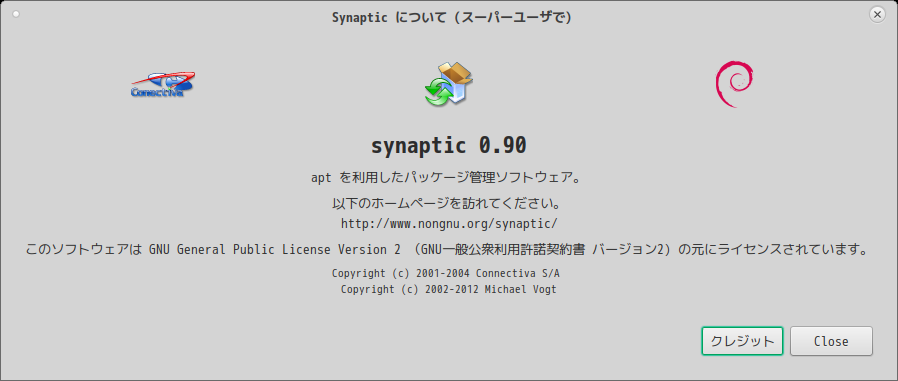 「MX Linux 19.1 MATE」-「Synaptic」「バージョン情報」