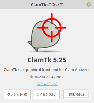 Mint 19.1 - Cinnamon - ClamTk - バージョン情報