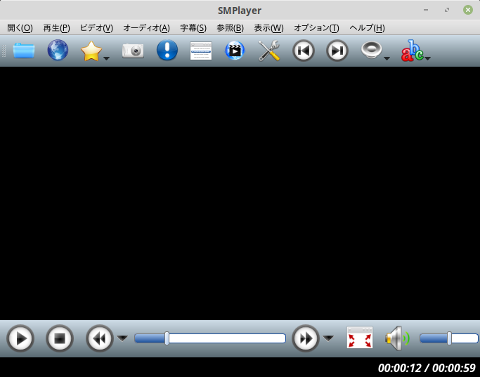 Mint 19.1 - Cinnamon - SMPlayer - 起動直後