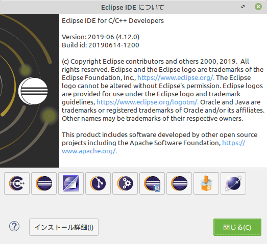 「Mint 19.2 Cinnamon」-「Eclipse」「バージョン情報」