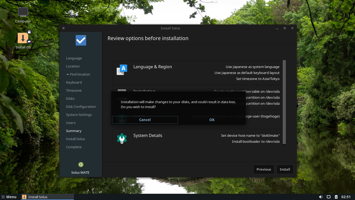 「Solus 4.0 BUDGIE」-「インストール」-「Installation will make changes to your disks」