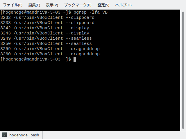 OpenMandriva - 3.03 -「Spectacle」-「キャプチャ」②