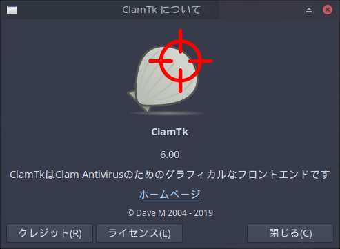 「ArcoLinux 19.06.1 XFCE」- ClamTk - バージョン情報