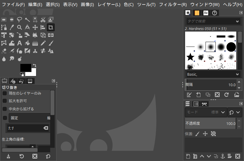 「ArcoLinux 19.06.1 awesome」- GIMP - 起動直後
