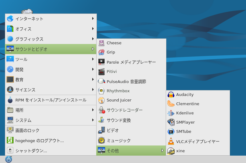 Mageia 6 -「スタート」→「サウンドとビデオ」→「その他」→ 「SMPlayer」