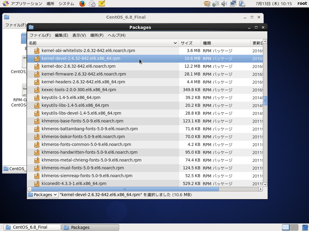 「VirtualBox Guest Additions」「CentOS 6.8」-「Package」